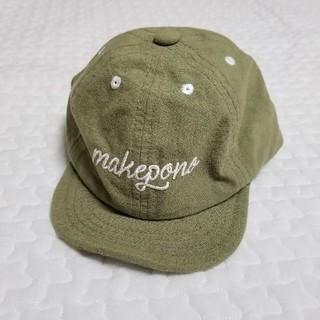フタフタ(futafuta)のキャップ 帽子 makepono バースデイ テータテート プティマイン(帽子)