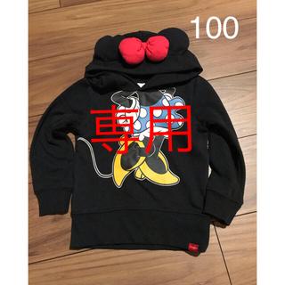 フタフタ(futafuta)のミニーちゃん トレーナー 100(その他)