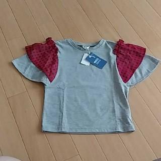 BREEZE - 半袖シャツ 110
