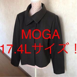 モガ(MOGA)の☆MOGA/モガ☆極美品☆大きいサイズ!可愛Aライン!長袖ショートコート17(ピーコート)
