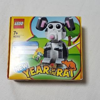 レゴ(Lego)の非売品 レゴ Year of the RAT 2020  ねずみ(その他)