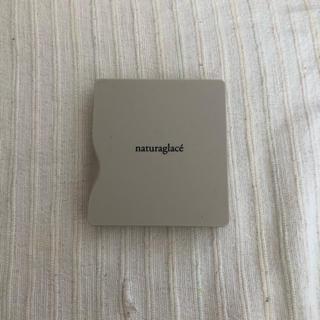 ナチュラグラッセ(naturaglace)のナチュラグラッセ メイクアップパレット01 ラズベリーピンク(コフレ/メイクアップセット)