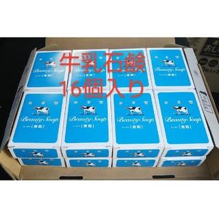 ギュウニュウセッケン(牛乳石鹸)の【牛乳石鹸まとめ売り】カウブランド  青箱1個(85g)×16箱セット(ボディソープ/石鹸)