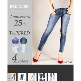 TOMORROWLAND - レッドカード  25506 redcard 25thアニバーサリー 22サイズ