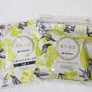 サイシュンカンセイヤクショ(再春館製薬所)の再春館製薬 養生薬湯5包+ 1包♪(入浴剤/バスソルト)