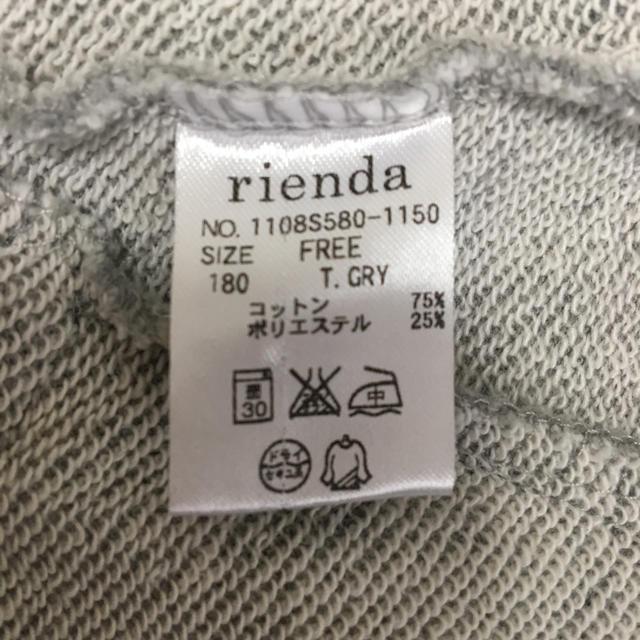 rienda(リエンダ)の【美品】rienda ♡ フード付 スウェットライダース レディースのトップス(パーカー)の商品写真