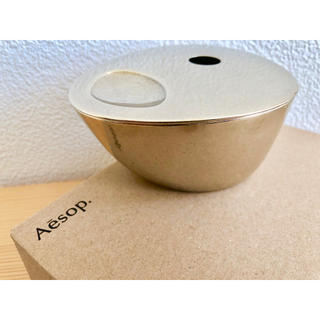 イソップ(Aesop)のAesop ブラス オイルバーナー 新品未使用(アロマグッズ)