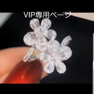 ♡可愛いお花のダイヤモンドリング(リング(指輪))