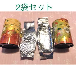 伊藤園 - 新品 未開封 極上煎茶✨ 国産 静岡 緑茶 2袋セット アルミ袋 鮮度長持ち