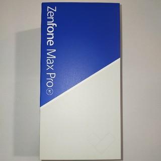 エイスース(ASUS)のZenFone Max Pro M1 銀 未開封 国内品 送料無料 納品書同梱 (スマートフォン本体)