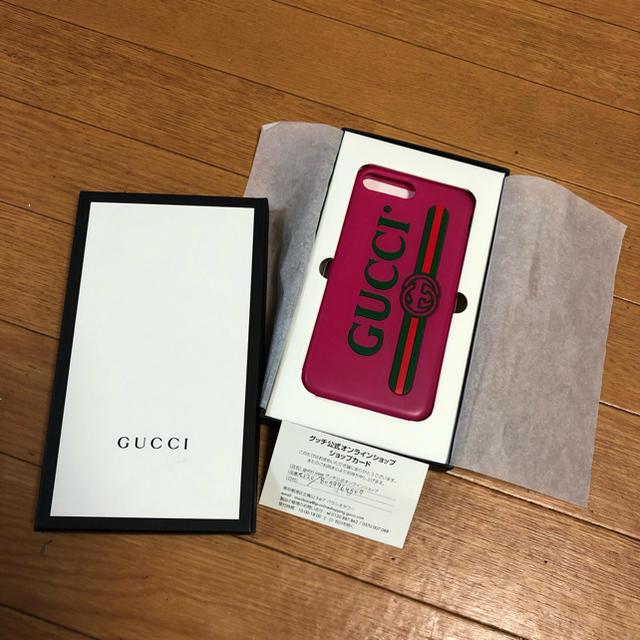 Gucci - 美品 GUCCI  iPhoneケース iPhone8 plus iPhone7の通販