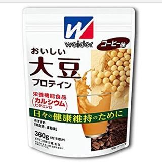 モリナガセイカ(森永製菓)の即購入可◎森永製菓(株)ウイダーおいしい大豆プロテインコーヒー味360g(その他)