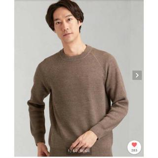 グリーンレーベルリラクシング(green label relaxing)のクルーネックセーター(ニット/セーター)
