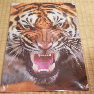 ハンシンタイガース(阪神タイガース)の阪神タイガースアニマル起毛クリアファイル2枚組(記念品/関連グッズ)