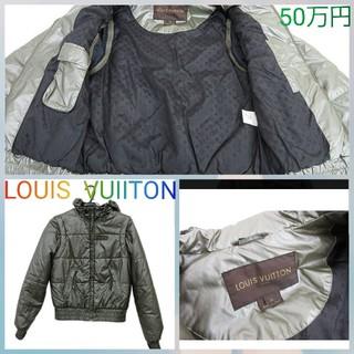 ルイヴィトン(LOUIS VUITTON)のヴィトン正規品レディースモノグラム☆高級ダウンジャケット、2wayコート回し自由(ダウンジャケット)