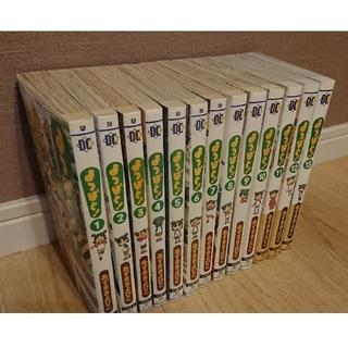 アスキーメディアワークス(アスキー・メディアワークス)のよつばと!1~13巻セット(あずまきよひこ)(青年漫画)