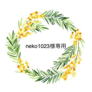 neko1023様専用(ベビースタイ/よだれかけ)