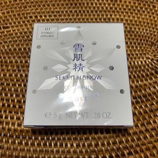 セッキセイ(雪肌精)の雪肌精 ファンデーション 01(ファンデーション)