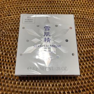 セッキセイ(雪肌精)の雪肌精 ファンデーション 03(ファンデーション)
