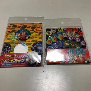 ドラゴンボール(ドラゴンボール)の新品未使用 ドラゴンボール おにぎりラップ&ピックス(弁当用品)
