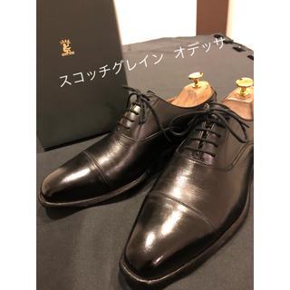 リーガル(REGAL)のtakao1013様 専用(ドレス/ビジネス)