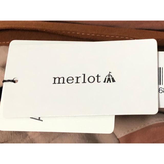 merlot(メルロー)のmerlot サイドリボンタック入りワイドパンツ ブラウン レディースのパンツ(カジュアルパンツ)の商品写真