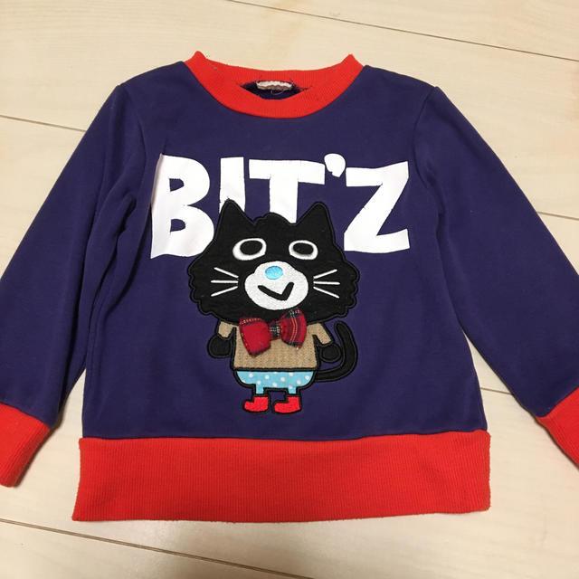 Bit'z(ビッツ)の100cm トレーナー キッズ/ベビー/マタニティのキッズ服男の子用(90cm~)(Tシャツ/カットソー)の商品写真