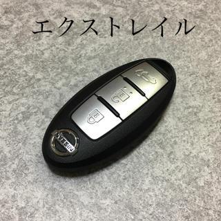 日産 - NISSAN 日産 エクストレイル T32 スマートキー