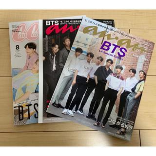 ボウダンショウネンダン(防弾少年団(BTS))のBTS anan 2019年 7/10号 cancan2019年 8月号(その他)