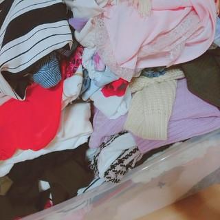 ダチュラ(DaTuRa)の 洋服まとめ売り おためし(セット/コーデ)