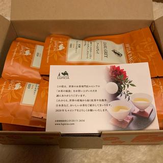 ルピシア(LUPICIA)のルピシア 2020福袋(梅)mia様専用(茶)