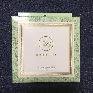 Angellir ふんわりルームブラ(ブラ)