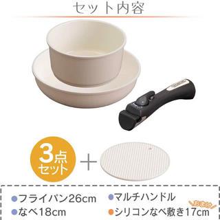 アイリスオーヤマ - 美品◆セラミックカラーパン IH