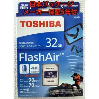 トウシバ(東芝)の東芝Flash  W-04第4世代SDHC32GB日本パッケージ5年保証付(デジタル一眼)