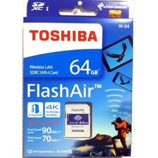 トウシバ(東芝)の東芝 Flash Air W-04第4世代SDHC 64GB 32GBよりお得(デジタル一眼)