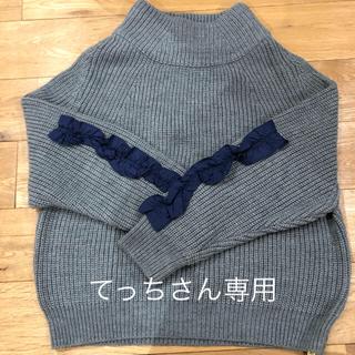 アウィーエフ(AuieF)のセーター(ニット/セーター)