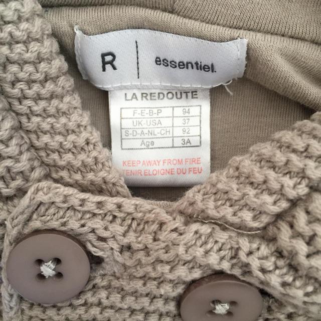 PETIT BATEAU(プチバトー)のニットジャケット コート アウター キッズ/ベビー/マタニティのキッズ服女の子用(90cm~)(ジャケット/上着)の商品写真