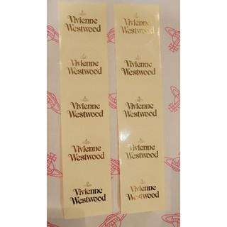 ヴィヴィアンウエストウッド(Vivienne Westwood)の10枚 Vivienne Westwood シール 正規 オーブ gold(その他)