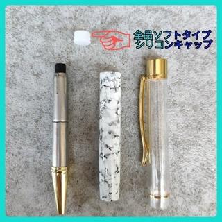ハーバリウムボールペン 1本 黒(その他)