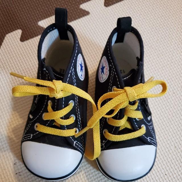CONVERSE(コンバース)のコンバース 13.5cm オールスター キッズ/ベビー/マタニティのベビー靴/シューズ(~14cm)(スニーカー)の商品写真