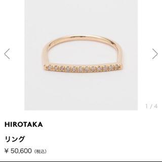 アガット(agete)のHirotaka / K10 / YG / 6号/ ダイヤモンド(リング(指輪))