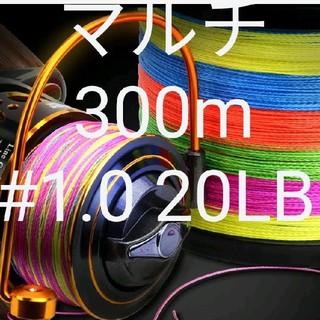 BAKAWAブランドPEライン4ストランド(4本編み)300mマルチ#1.0(釣り糸/ライン)