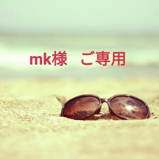 【mk様 ご専用】ビス リング  石あり ホワイト イエロー  セット(リング(指輪))