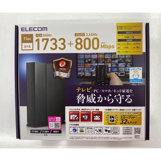 ELECOM - 無線ルーター