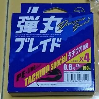 メジャークラフト(Major Craft)の弾丸ブレイド PE0.6号 タチウオスペシャル(釣り糸/ライン)