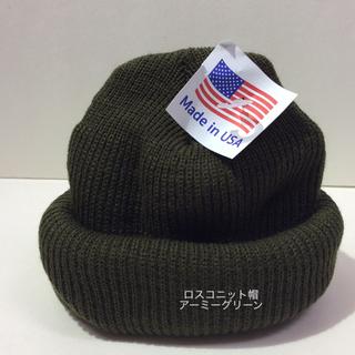 ROTHCO - ロスコニット帽 オリーブ 新品