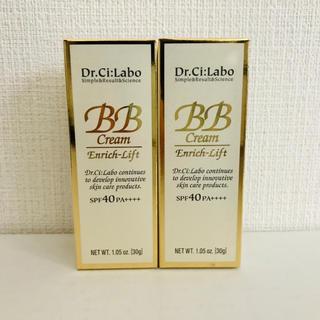 ドクターシーラボ(Dr.Ci Labo)の【新品】BBクリームエンリッチリフト 30g 2本(BBクリーム)