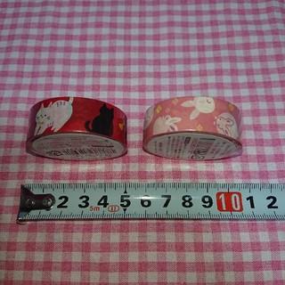 新品 2個セット マスキングテープ 兎 猫(テープ/マスキングテープ)