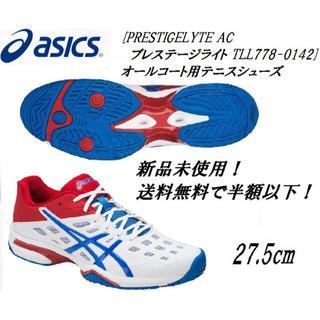 asics - asics PRESTIGELYTE AC wide 27.5cm オールコート