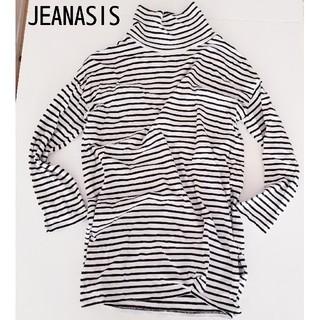 JEANASIS - JEANASIS★タートルロンT★ボーダー★ホワイト✕ブラック